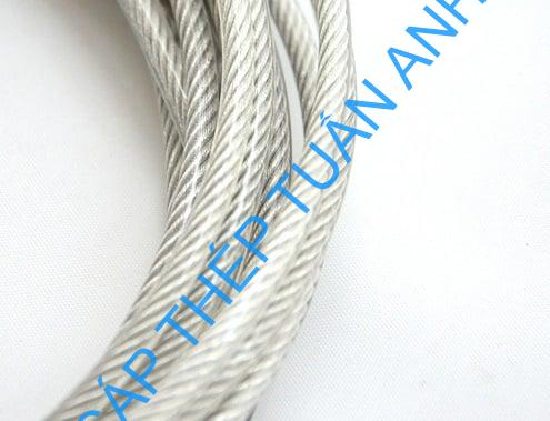 2MM 3MM 20M 304 stainless steel wire rope with PVC coating softer fishing coated cable clothesline